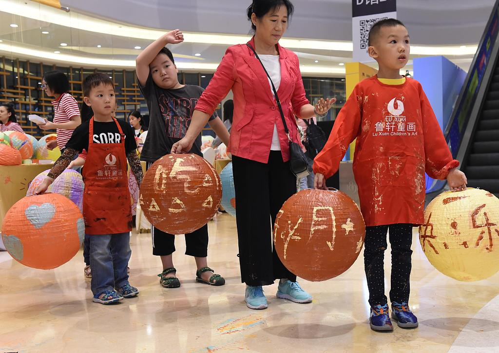 1.93 mln daily entry, exit trips expected for Mid-Autumn Festival holiday