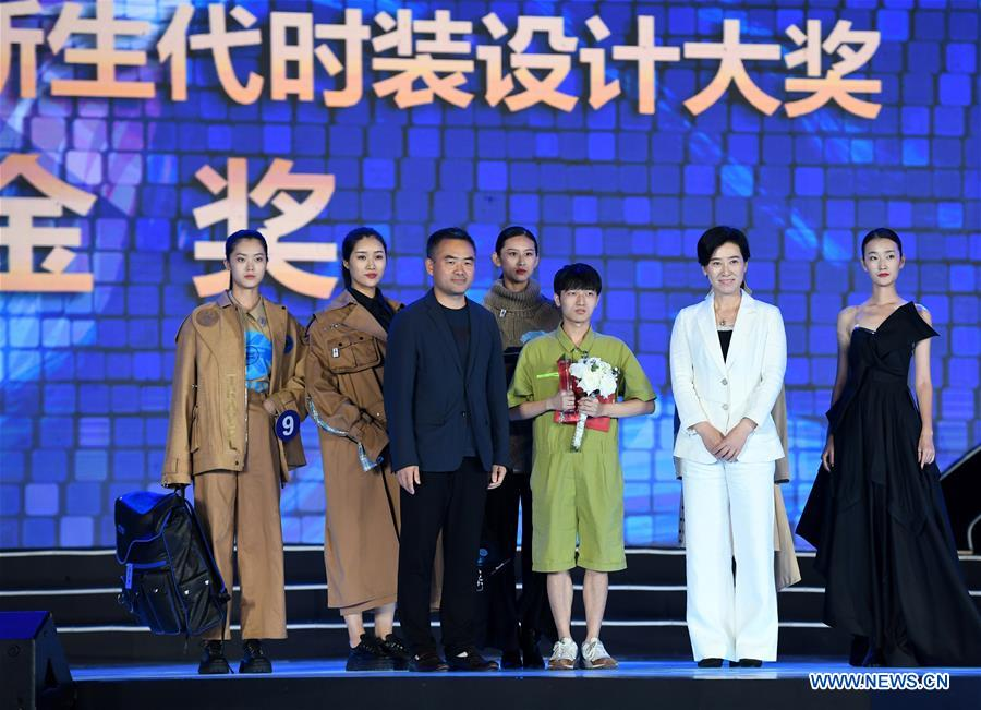 Creations presented during 13th China New Generation Fashion Design Competition in Shandong