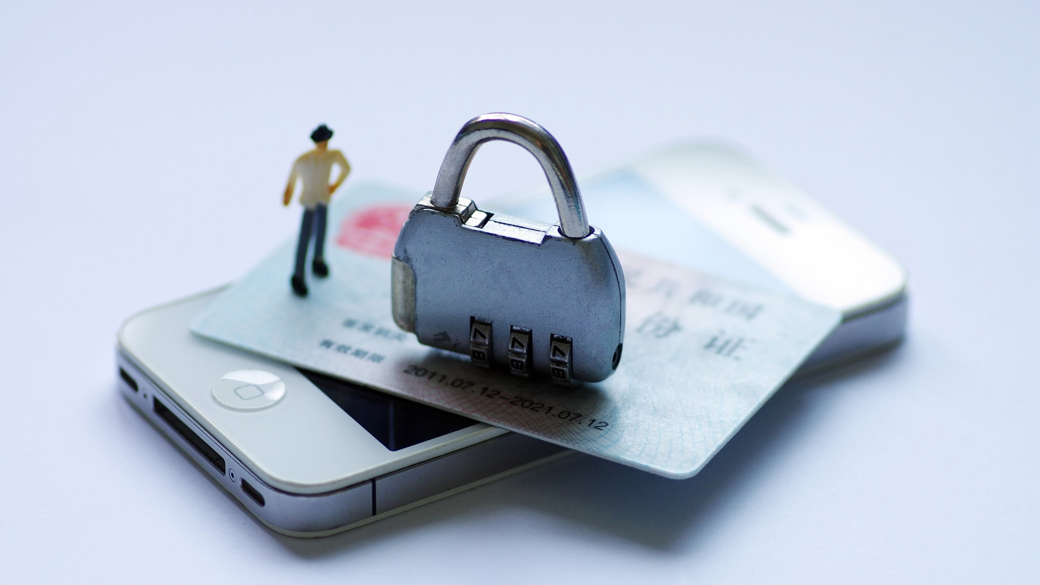 China accelerates personal data protection