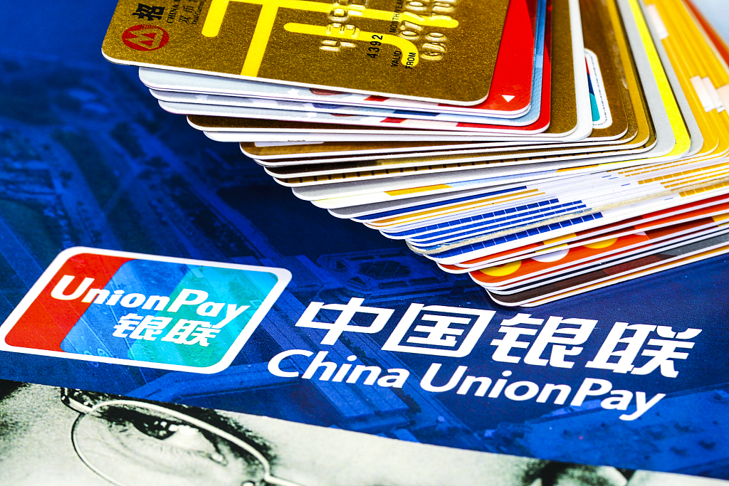 SBM Bank Kenya partners with China's UnionPay to rollout prepaid cards