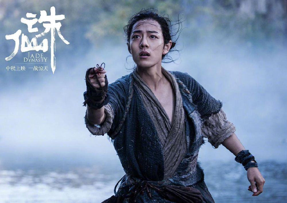"""Chinese film """"Jade Dynasty"""" tops Chinese mainland box office"""