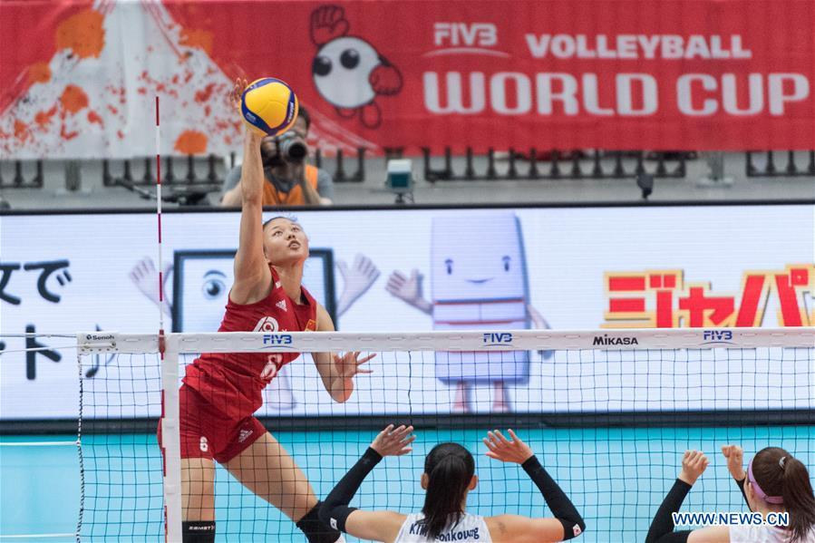 2019 Volleyball Women's World Cup: China vs S Korea