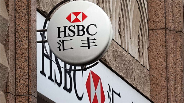 HK issues should be resolved under 'One Country, Two Systems' framework: HSBC chairman