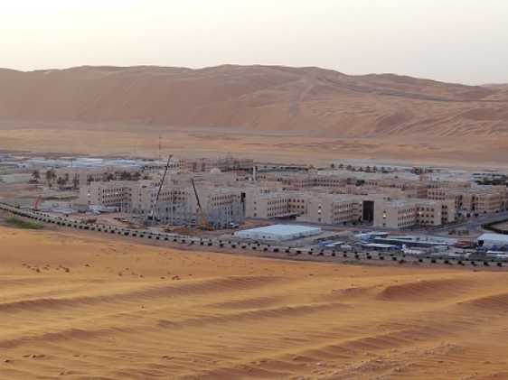 The Latest: Houthis claim drone attack on Saudi oil plant
