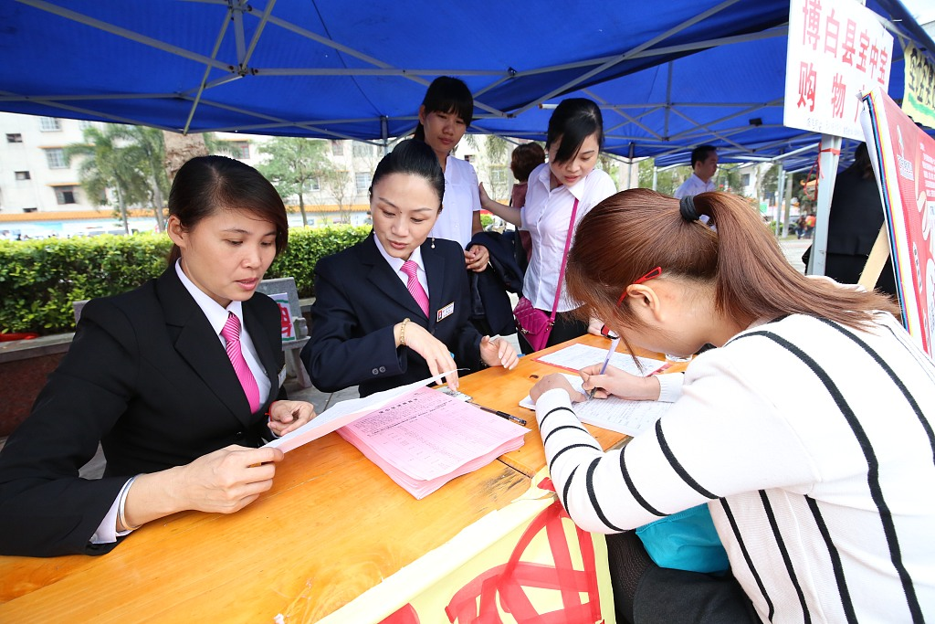 China sees steady employment in Jan.-Aug.