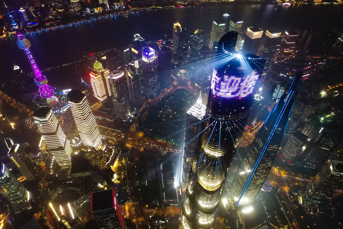 Shanghai foreign investment.jpeg