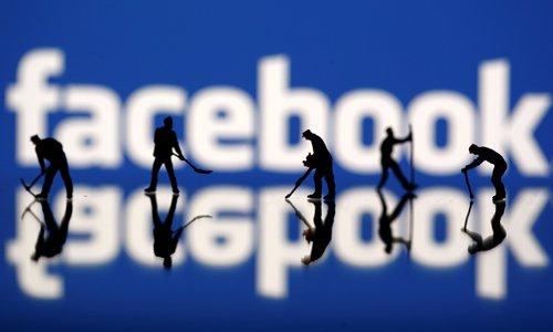 Facebook blocks HK media account
