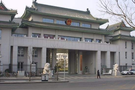 China's procuratorial organs launch integrated service portal