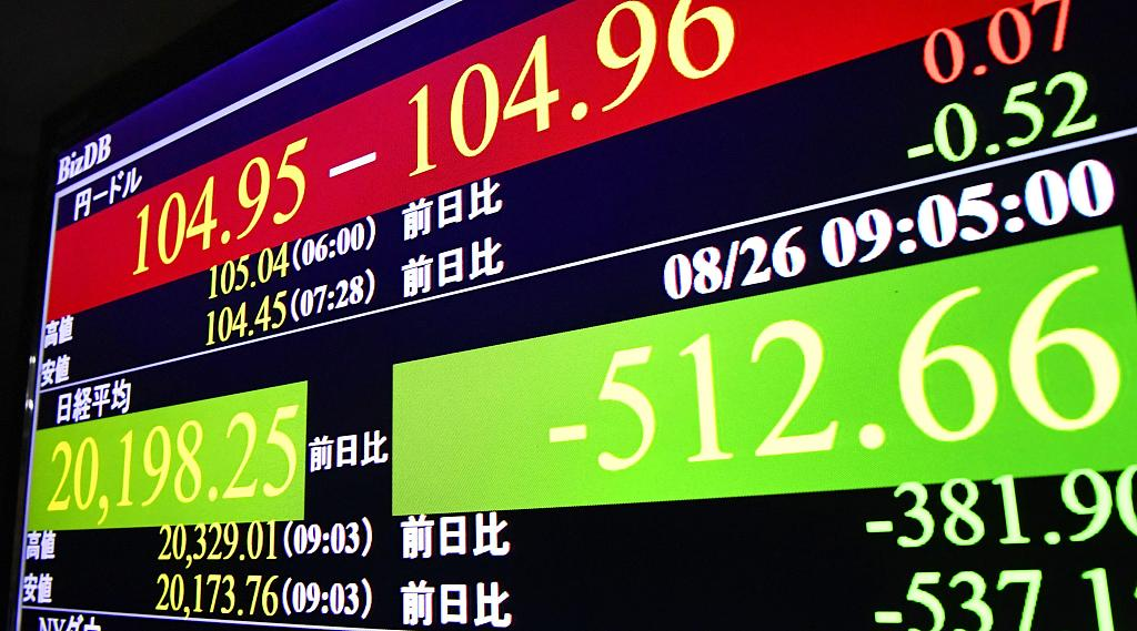 Japan's Nikkei stock falls in morning on concerns over Saudi oil attacks
