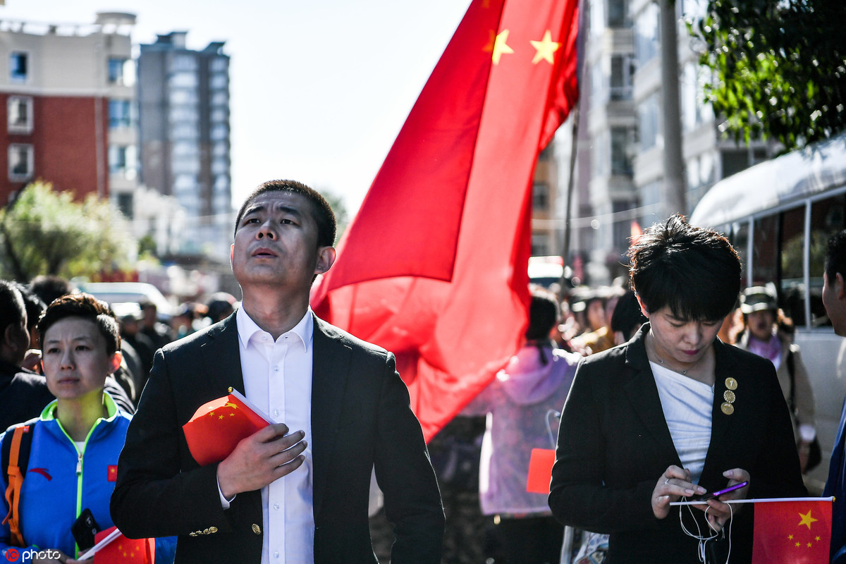Sept 18 Incident memorialized across China