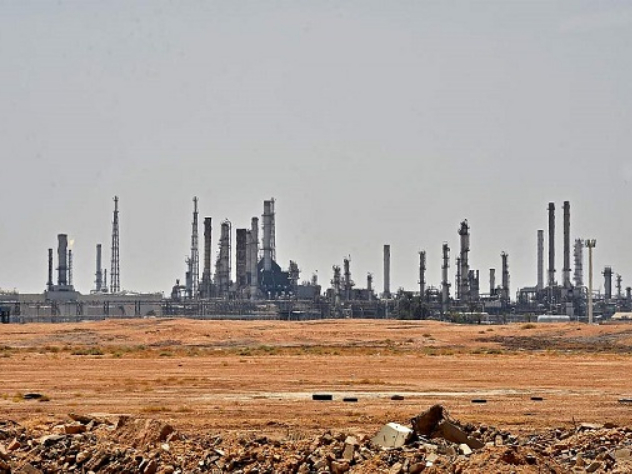 Saudi attack shows importance of oil reserves