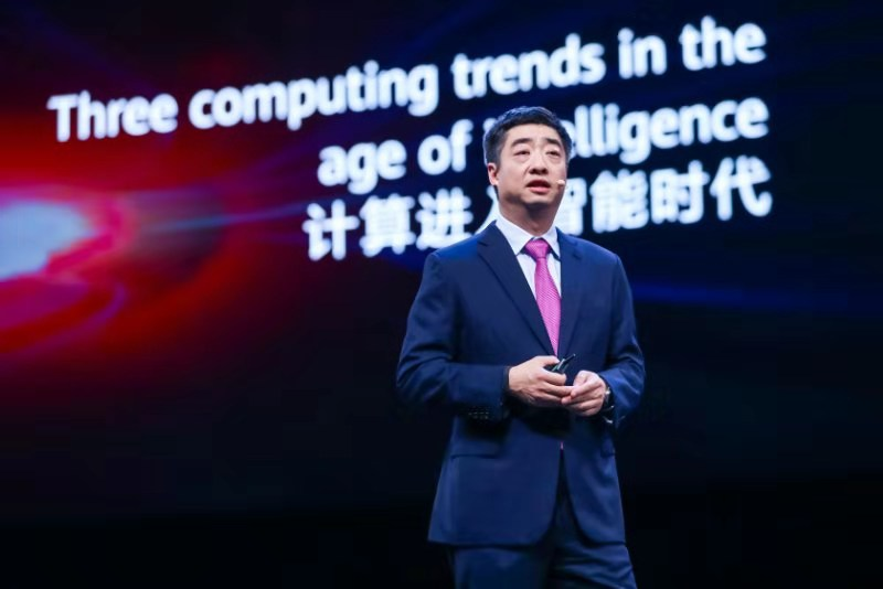 Huawei unveils fastest AI computing platform