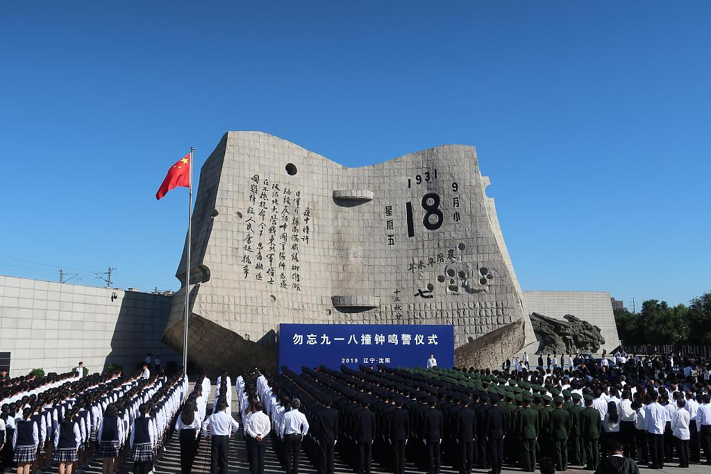 China refreshes war memory to draw strength