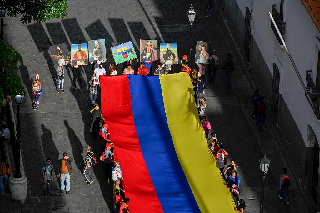 US imposes sanctions on Venezuela-related individuals, entities