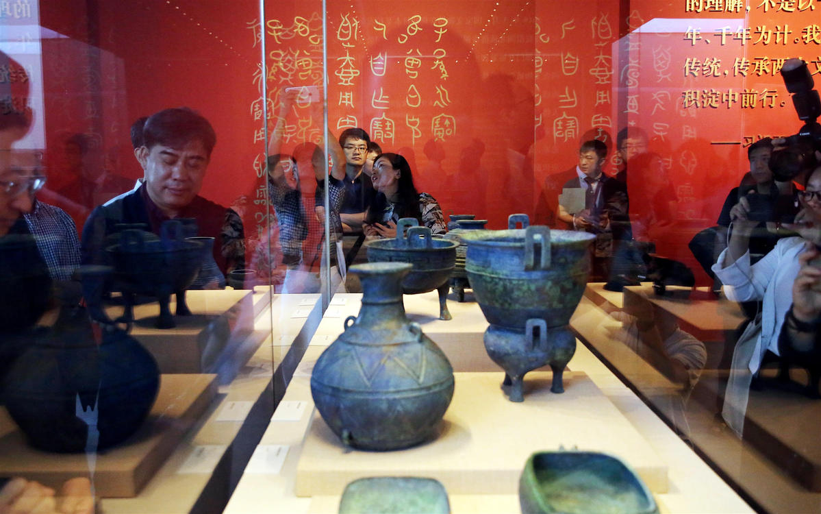 Relics returned from overseas on display in National Museum