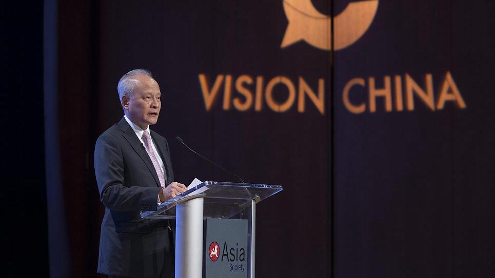 Chinese ambassador to US: Beijing does not seek global dominance