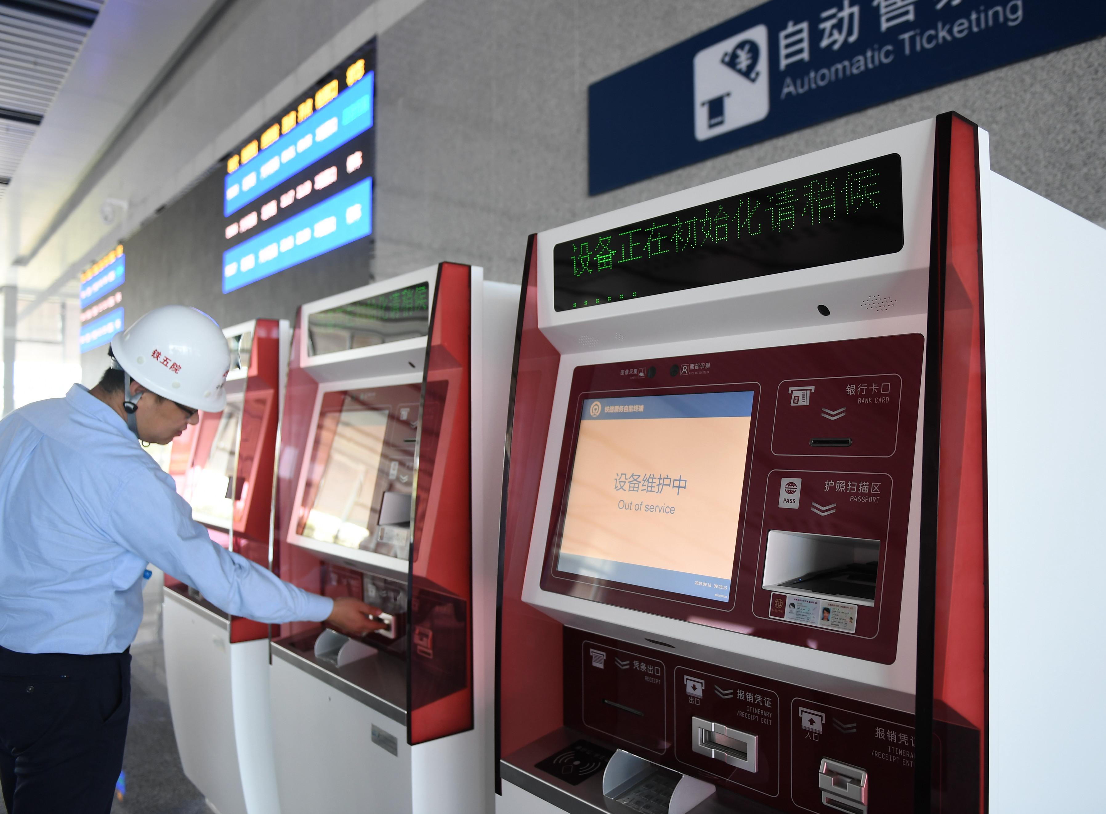 Daxing Station on Beijing-Xiongan intercity railway passes design verification