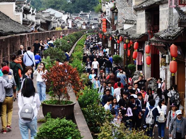 National Day holiday travel forecast unveiled