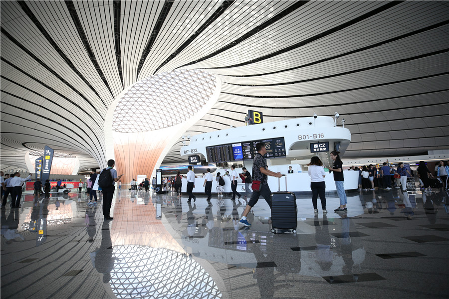 Beijing's new airport makes high-tech move