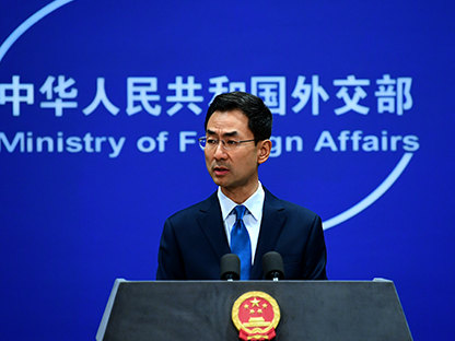 China strongly opposes US interference in Hong Kong affairs