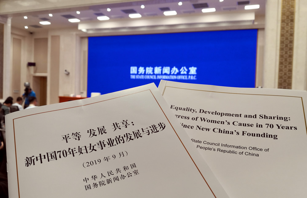 White paper notes significant growth of women's political status in China