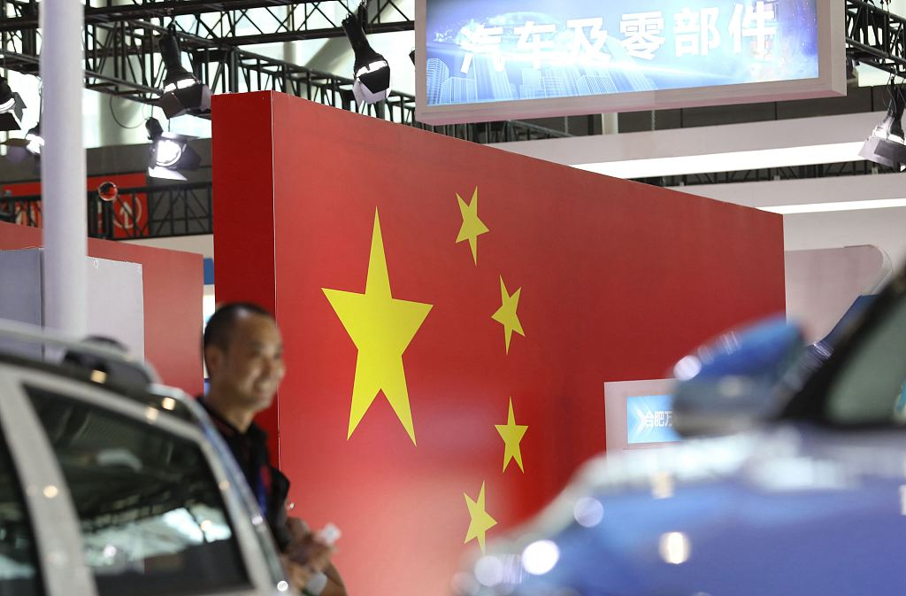 Xi sends congratulatory letter to 2019 World Manufacturing Convention