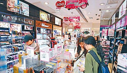 HK cosmetics chain faces boycott, plunge in revenue