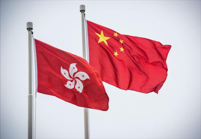 China Hong Kong.jpg