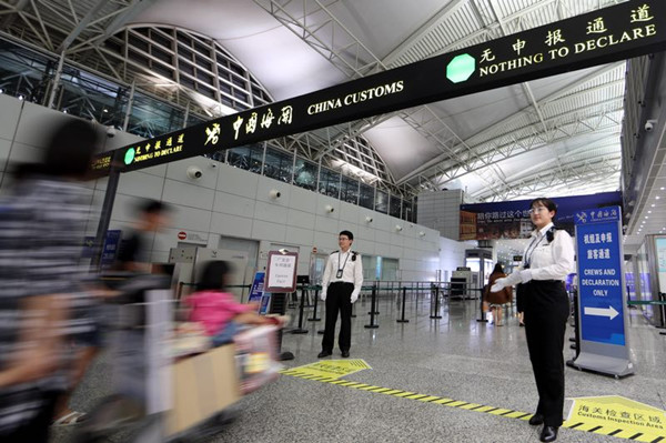 Smart security check system launched in Guangzhou
