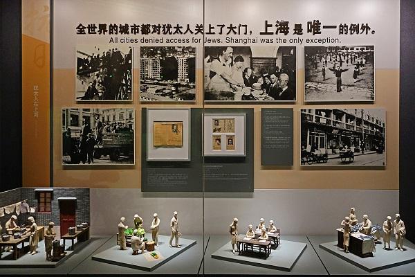 Shanghai holds WWII Jewish refugees exhibition