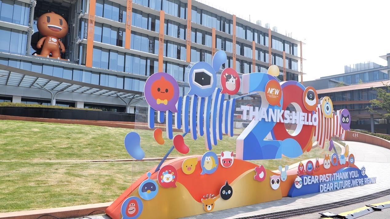 Hangzhou's reinvention as an internet mecca