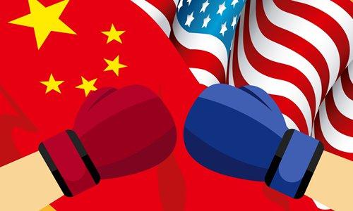 US bellicose stance cannot jolt China