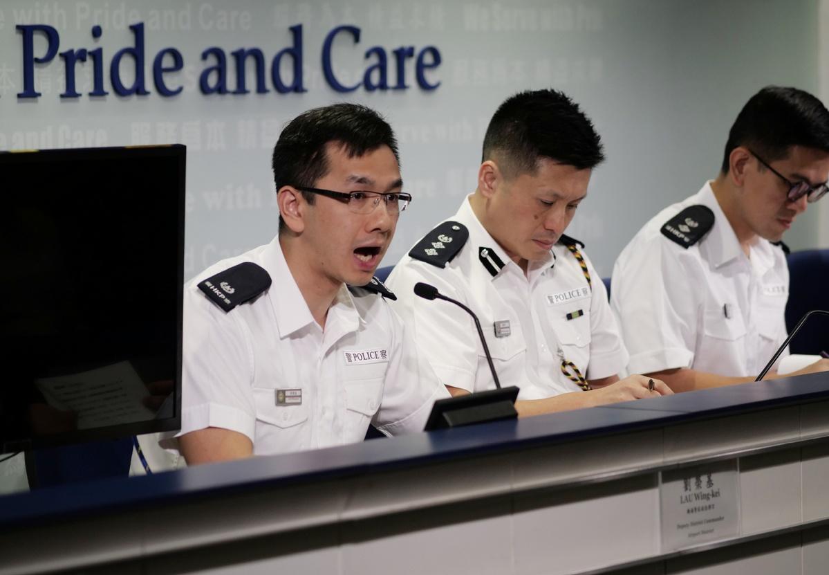 HK vows swift action against violence