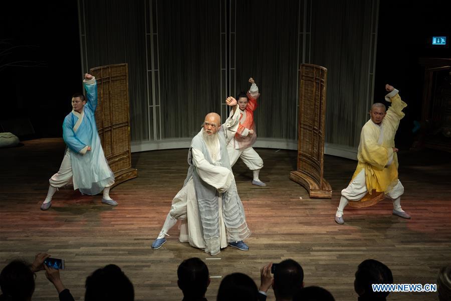 Drama Three Monks performed in Stockholm, Sweden