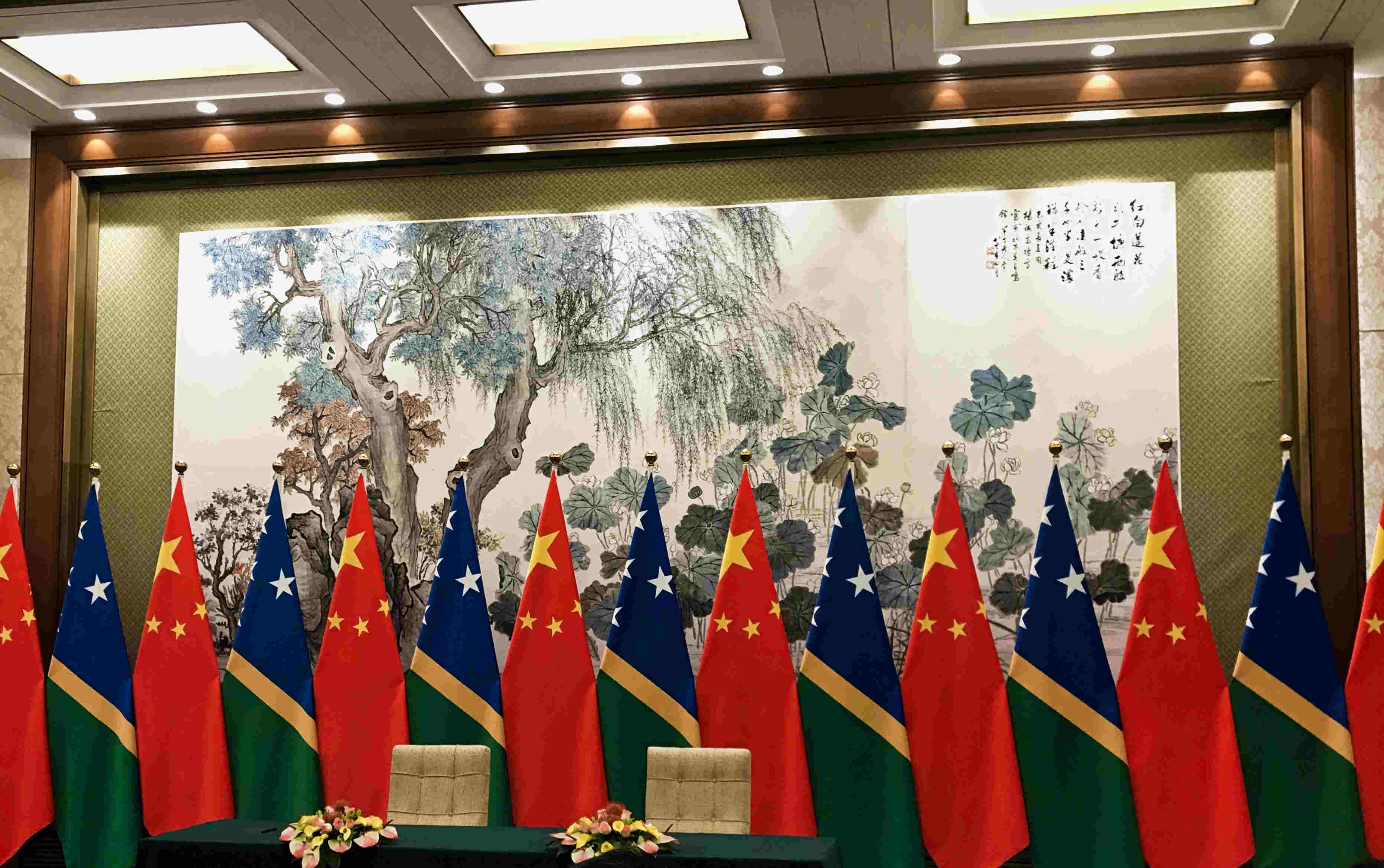 China, Solomon Islands to establish diplomatic ties