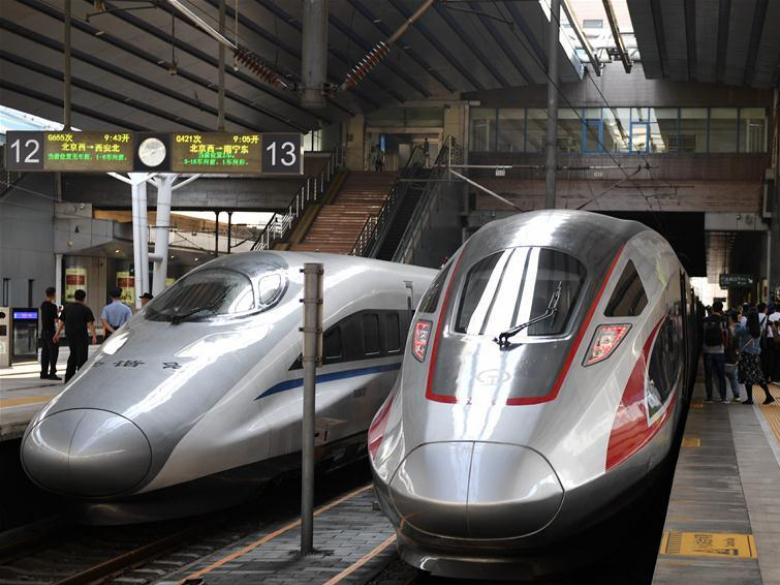Beijing section of Beijing-Xiongan intercity railway to be put into operation