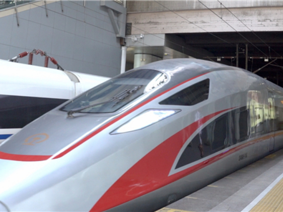 Bullet trains link Beijing city center with Daxing International Airport