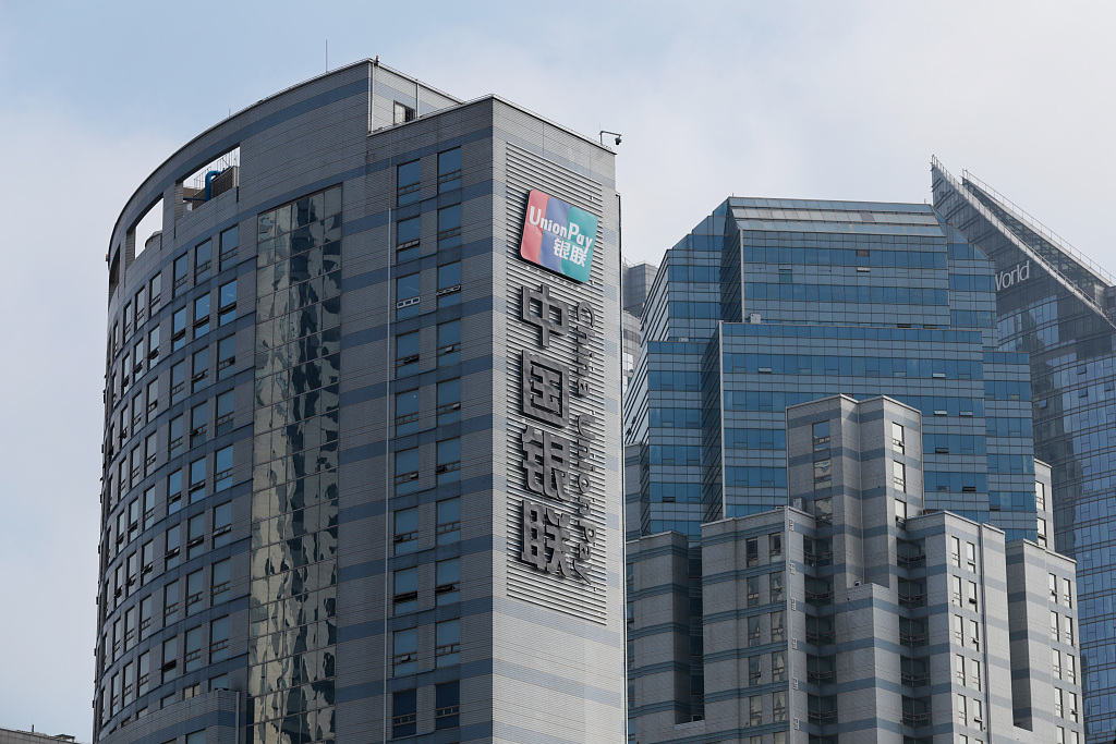 China UnionPay aims to access up to 70 pct of Finnish merchants by 2020