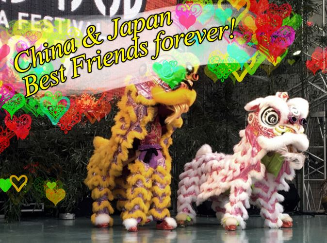 A glimpse into Chinese Culture: China Festival held in Japan for closer bilateral ties