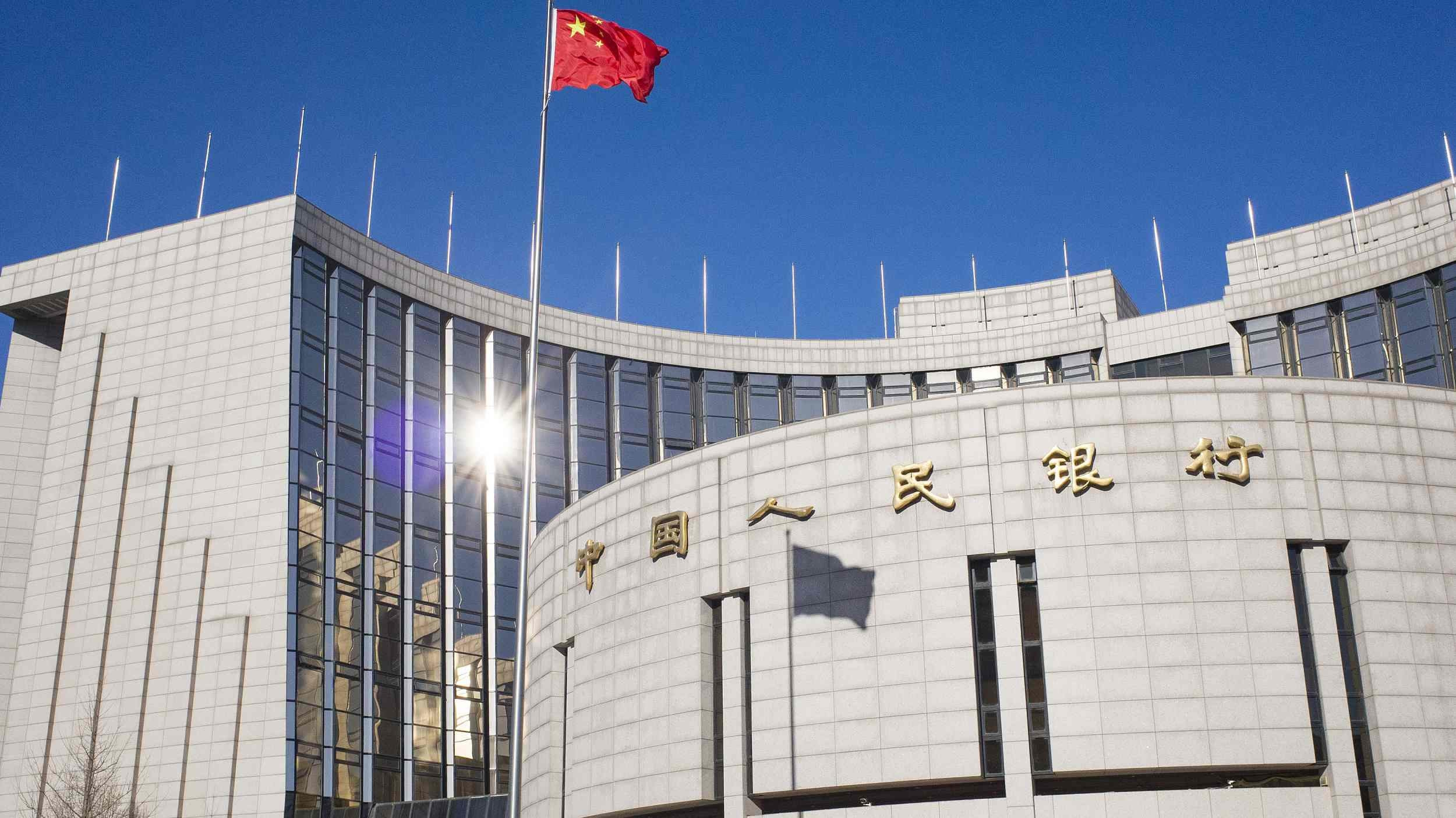 China's trust sector continues to shrink due to financial regulation