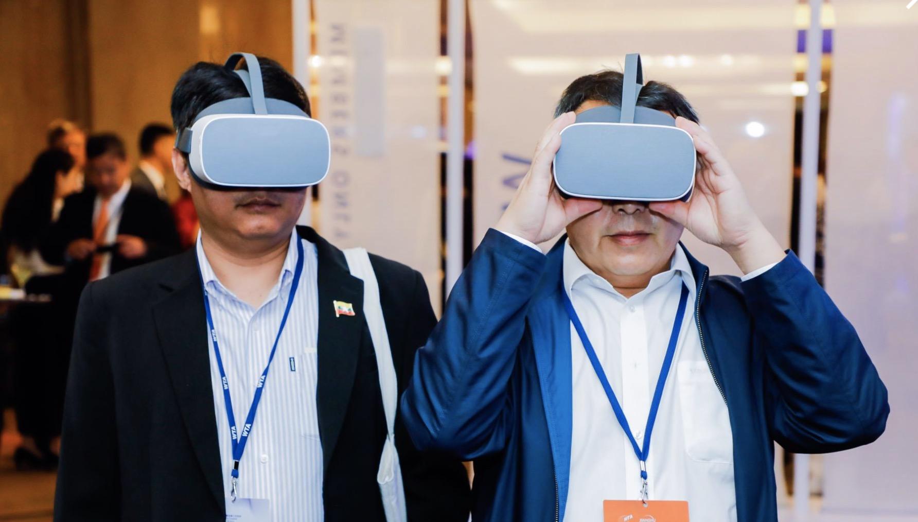 Xianghu Dialogue: Tourism and the digital transformation