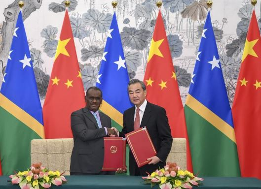 Wang Yi's remarks on the establishment of diplomatic ties between China and Solomon Islands