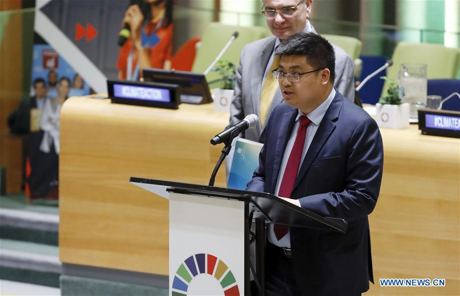 UNOSSC, China youth group launch training program for entrepreneurs in developing countries