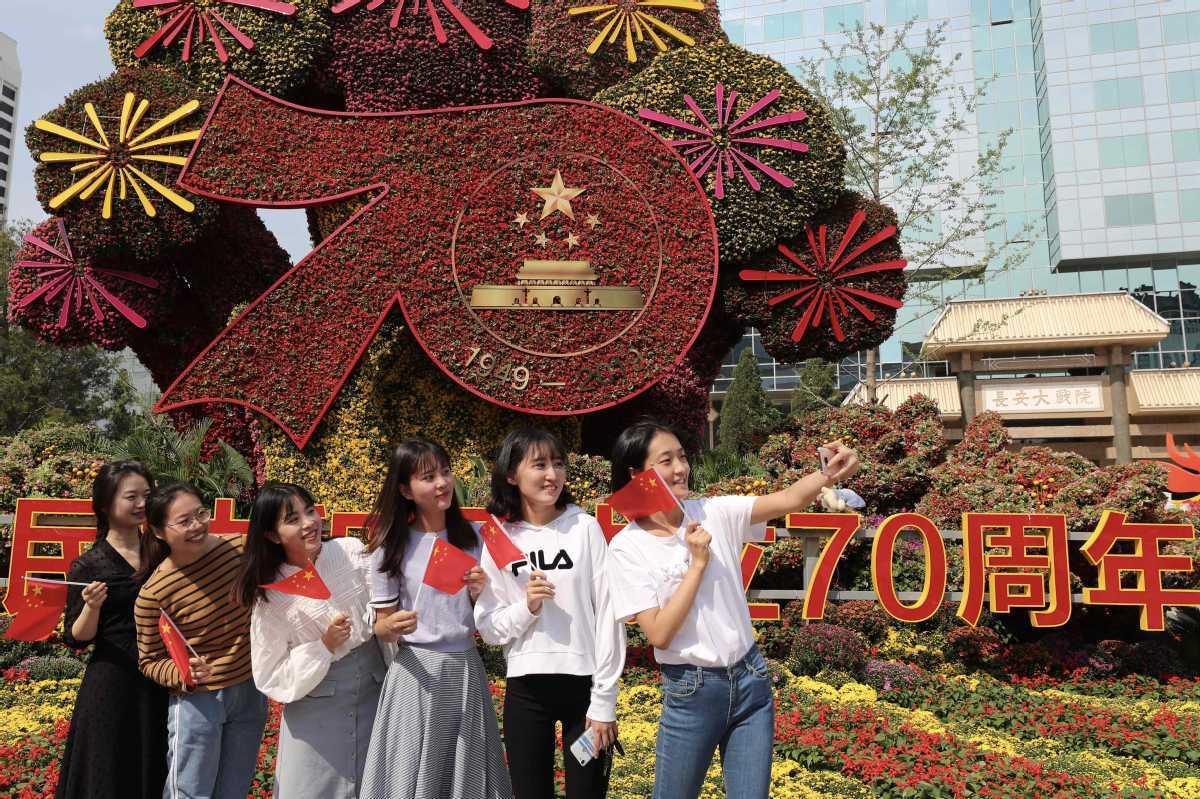 WeChat Image_20190921113529.jpg