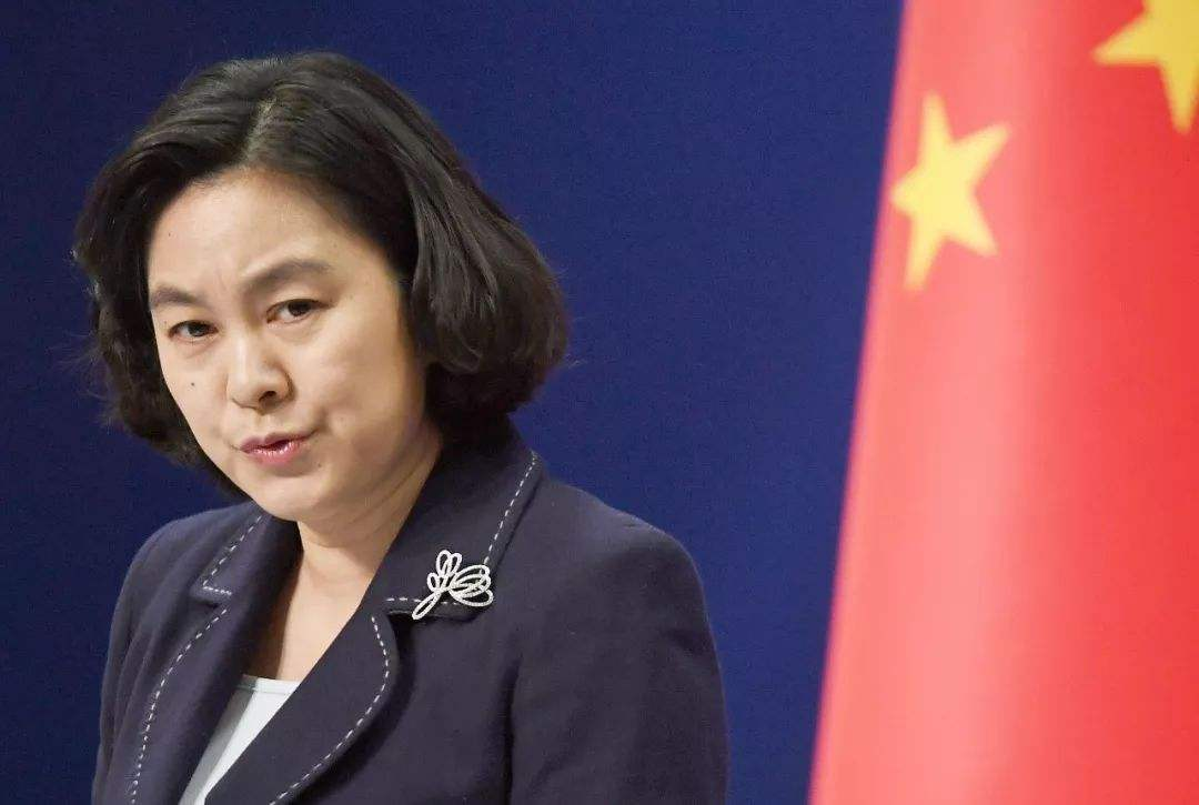 Chinese Foreign Ministry spokesperson slams US official 'defamatory words' on Xinjiang