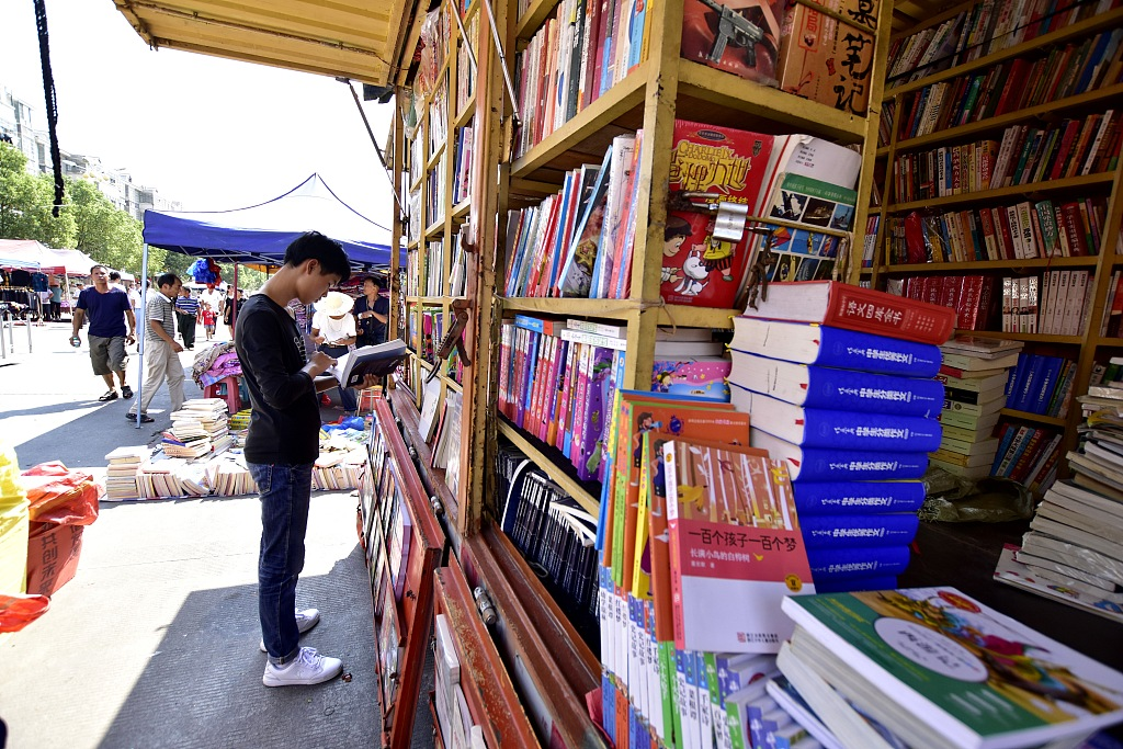 China launches rural reading campaign