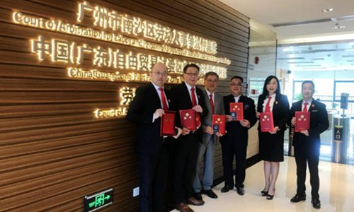 HK and Macao lawyers hired as labor dispute arbitrators by Nansha
