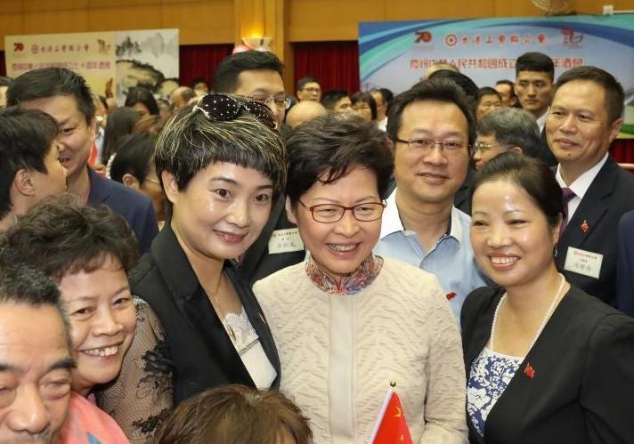 Hong Kong celebrates 70th anniversary of PRC founding