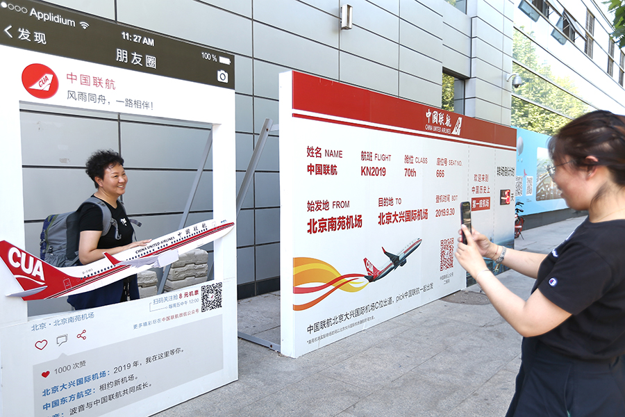 China's oldest airport to stop serving civil aircraft