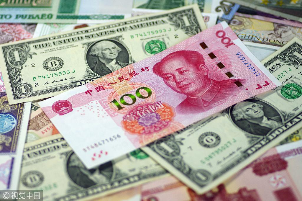 RMB USD.jpg